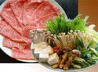 お肉は松阪牛!お肉の質により税込9350円11000円16500円22000円とお選び頂けます。