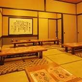 2階には大人数での宴会にも対応出来るお座敷席をご用意