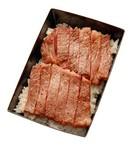特製ダレで焼き上げたこだわりの近江牛サーロインステーキをのせたボリュームたっぷりのお弁当です。  [容器サイズ] 約12×18cm