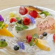 家族の記念日や、誕生日などの祝事にもどうぞ。専属パティシエが居るため、その人だけに向けたスイーツを用意してもらえます。思いっきりラブリーなバースデーケーキや個性的なケーキなど、全ては相談次第。
