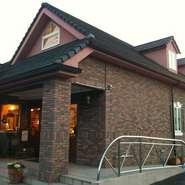 あおなみ線「荒子川公園」駅より西に徒歩7分。そよ風を感じながらお散歩気分でおいで下さい。