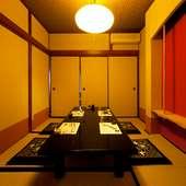 純和風の個室和空間で落ち着いた優美な時を過ごす