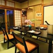 さまざまなタイプを6室用意。和風調度のテーブル席で、ゆっくりと京風天ぷらを楽しめます。