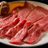 A4ランクの美味しい和牛をお手頃な価格でご提供しております