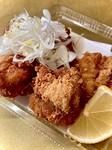 ☆若鶏の唐揚(税込)770円⇒500円