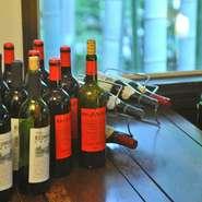ワインをはじめ、料理に合ったお酒を多数取り揃えています。お気軽にお好みなどをご相談下さい。