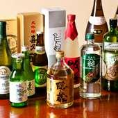 地酒、喜久酔など種類が豊富。
