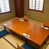 創業55年!浅草魚料理遠州屋の大小7室の和室で美味しい時間を!