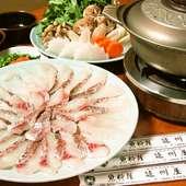 【創業来人気の各種鍋物海鮮しゃぶ】魚料理 遠州屋の3大名物!!
