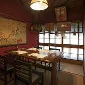 個室のほか、2階には40名までOKの座敷があります