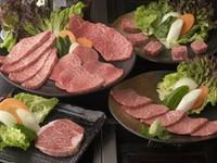神戸牛も味わえるバラエティーに富んだお得なコースです。