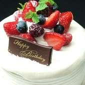 たっぷりベリーの特製ホールケーキを50%OFFに 日~木曜は無料