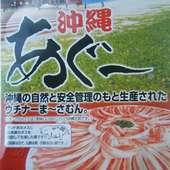 <沖縄あぐー豚の草鍋(3800円)>が登場!!ヘルシーで女性に好評