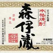 この他 刀美・寶劔・出羽桜・早瀬浦・ちえびじん等々あります。
