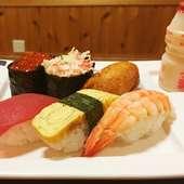 おこさま寿司