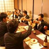 【宴会場/個室】4~80名様完備!! 飲み放題コース<5400円~>