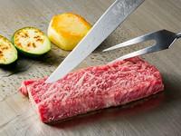 【1日10食限定】極上シャトーブリアンステーキと北海道産えぞ鮑焼、ローストビーフ冷製仕立てが楽しめます