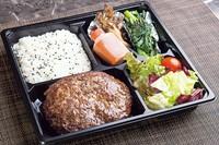 黒毛和牛100%で作ったステーキバーグです。 肉のボリュームもタップリ180gの食べごたえ。