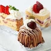 当店専属のパティシエが作る自家製ケーキも多数ご用意。