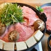 特選牛 すき焼きコースと飲み放題!
