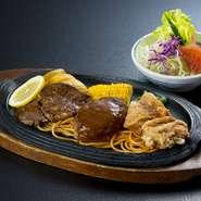 牛ヒレステーキハンバーグ・鶏唐(サラダ付き)