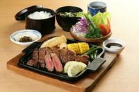 自家製醤油仕立てのステーキソース