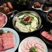 焼肉のグレードをアップした大満足のもつ鍋と焼肉が楽しめるコース