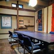 コース料理3000円以上~のご予約で、和室の離れのお部屋(テーブル、椅子席)もご用意できます。(ただし事前予約が必要)