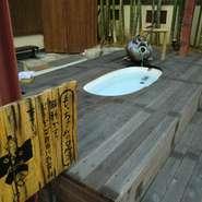 箱根山散策に疲れたら是非立ち寄ってください。「もっちゃんの足湯」もちろん無料で楽しんでいただけます。