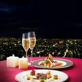 キャビアやフォアグラ、牛肉ステーキなどを52階からの眺望とともにお楽しみいただけるディナーコースです。