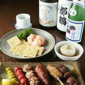 蒲田駅5分 「会社帰りに串で一杯やりませんか?」