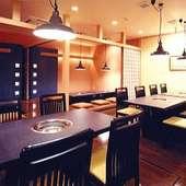 掘りごたつ式の座敷&テーブル席
