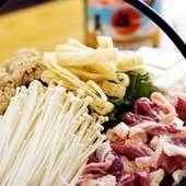 ちゃんこ鍋(味は醤油、味噌、塩の三種類です。二人前から~)