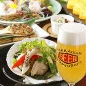 八海山の生地ビールと合わせて愉しむ 季節の一品料理