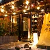 御馳走三昧「京町家料理」京の風情でおもてなし