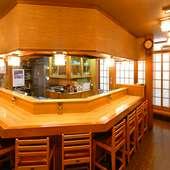 お一人様大歓迎。ゆっくりと北海道の鮟鱇料理をお楽しみ下さい