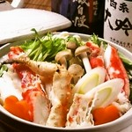 食べごたえのあるプリプリとした北海道産の『たらば蟹』を贅沢に使ってお鍋にしました。