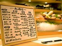 「本日のお品書」その日に店主の目にかなった食材で造られる。