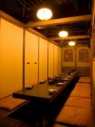 個室は最大44名まで収容可能