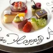 誕生日・記念日デートなどなど、特別な日にぜひご利用下さい。  ※前日までのご予約制になっております。