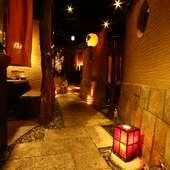 京の町にタイムスリップしたかのような空間