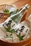 吟醸酒1000円 冷用酒750円