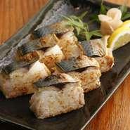 新鮮な清水さばしか、味わえない鯖を炙り寿しでご賞味ください。
