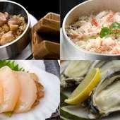 釜飯、牡蠣、ホタテ、鍋