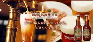 「南紀白浜ナギサビール」