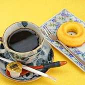コーヒー(お菓子つき)