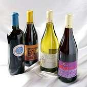 洒落たひとときを演出する厳選のワインは充実のラインナップ