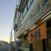 吉川の街に黄昏が訪れた頃、味噌ラーメンの香りが漂い始めます