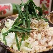 オリジナルのもつ鍋と風情溢れる土鍋で大切なお客様の御持て成し