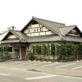 どっしりとした伝統的日本家屋